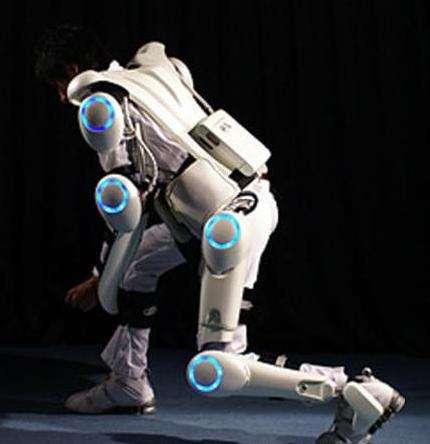 Super Exoskeletons