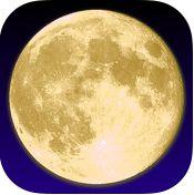 Moon-Spotting Apps