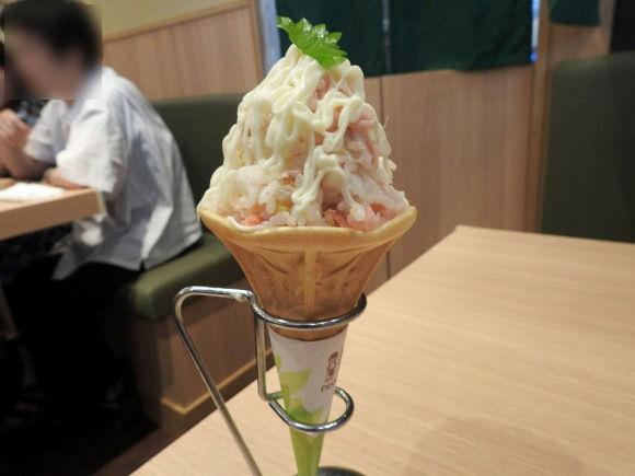 Sushi-Inspired Ice Cream