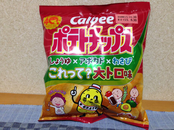 Sushi-Flavored Chips