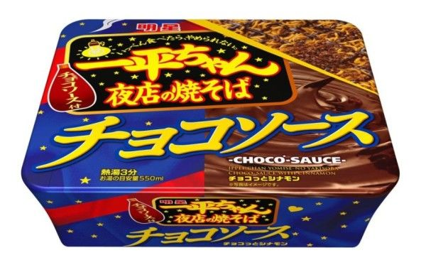 Chocolatey Instant Noodles