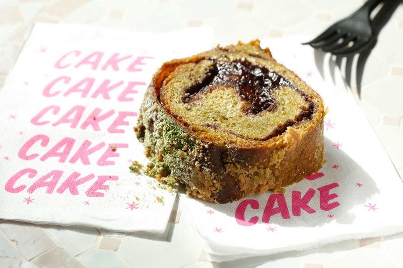 Plant-Based Bakeries