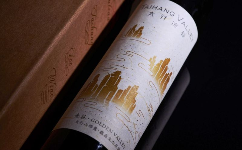 Topographic Wine Labels