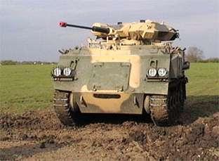 Tank Paintball