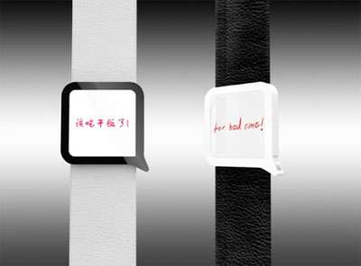 Word Watches