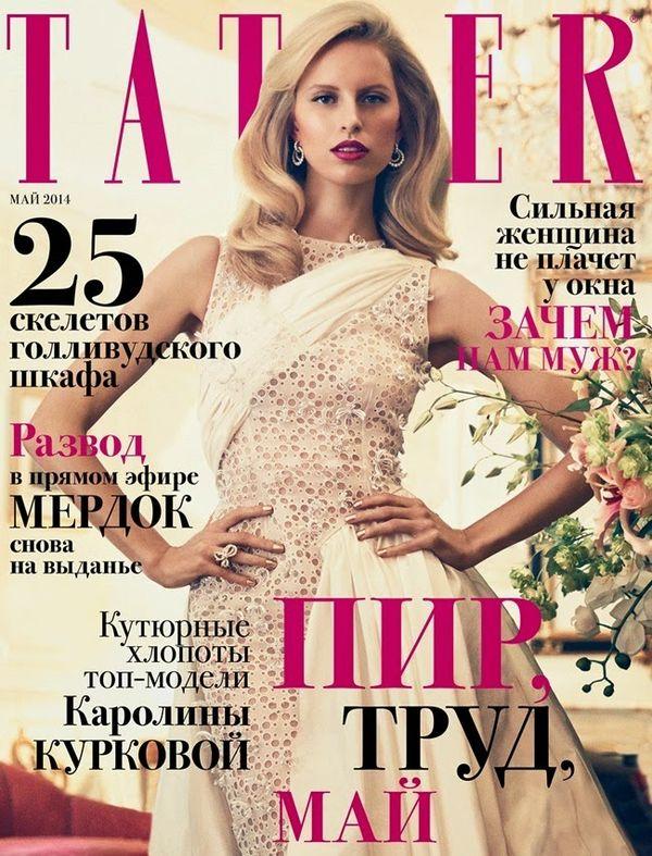 Glamorous Housewife Editorials