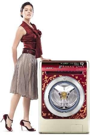luxury washing machine