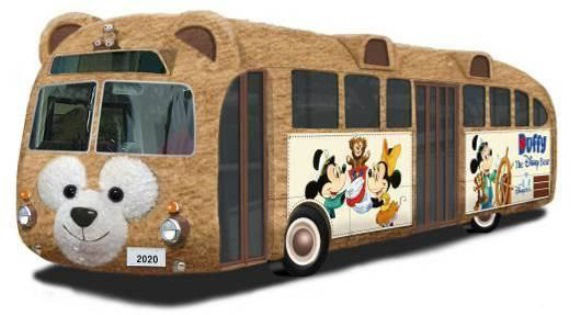 teddy bear bus