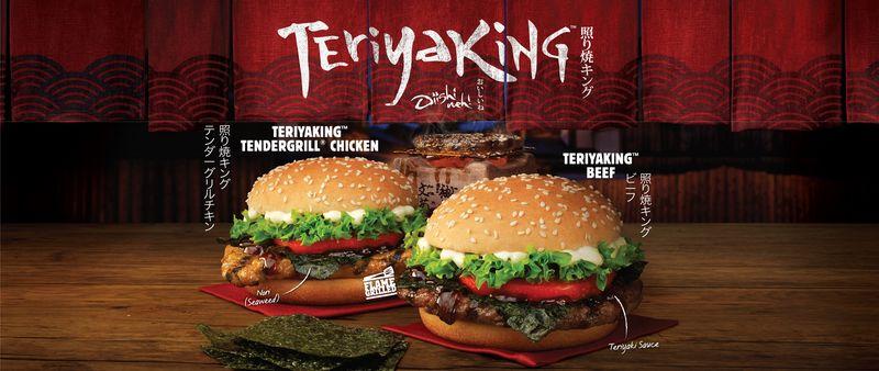 Teriyaki-Inspired Burger Menus