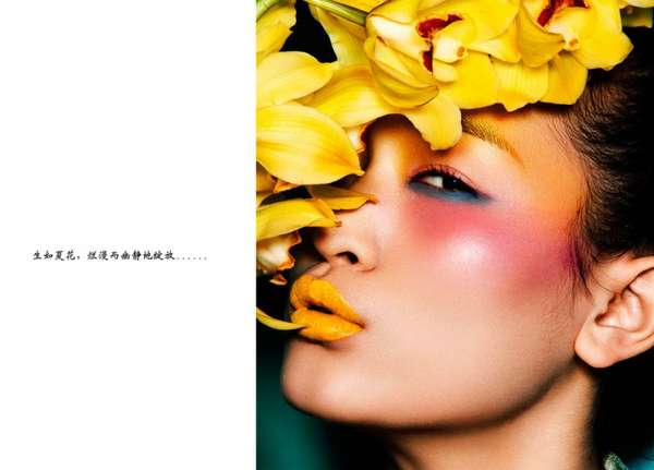 Blooming Floral Makeup Shoots