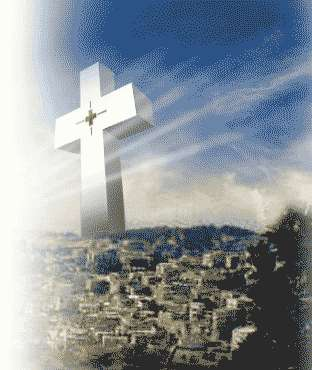 The Nazareth Cross