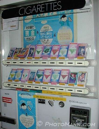 Used Underwear Vending Machines