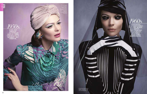 Then & Now Vogue China Beauty
