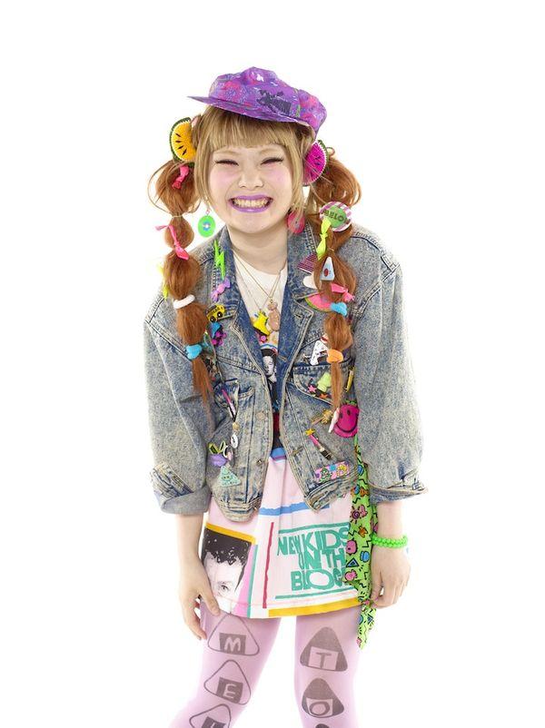 Eccentric Tokyo Fashion Photography