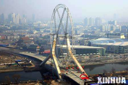 Great Wheel of China Nears Completion