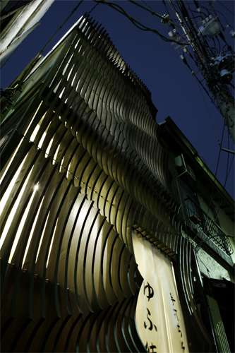 Undulating Udon Buildings