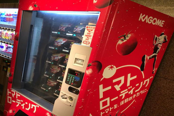 Tomato Vending Machine
