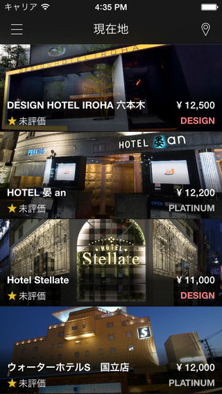 Love Hotel-Locating Apps