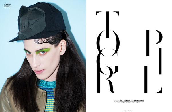Eccentric Streetwear Editorials