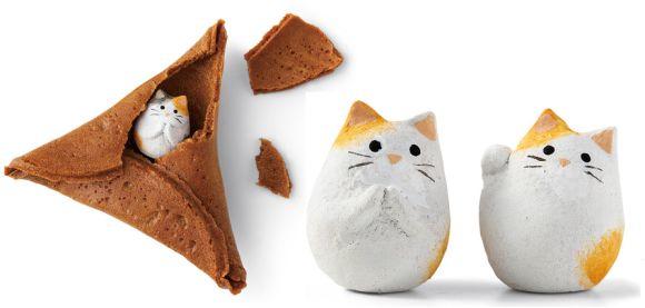 Feline Fortune Cookies