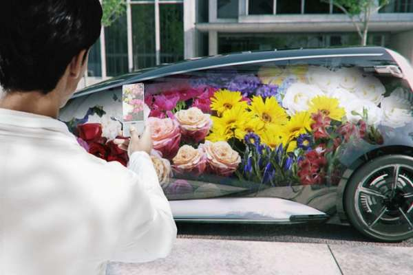 Digital Display Concept Cars