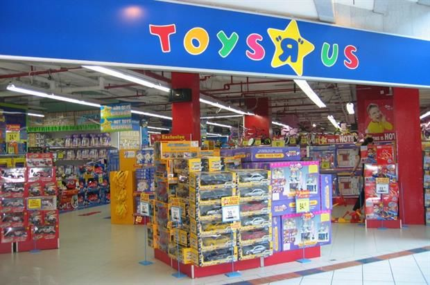 Toysrus online payments - abeb