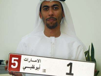 UAE No. '1' License Plate Sets World Record