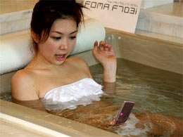 Ultra Thin Waterproof Phone