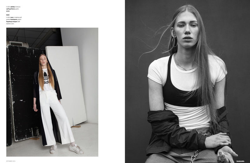 Understated Sportswear Editorials