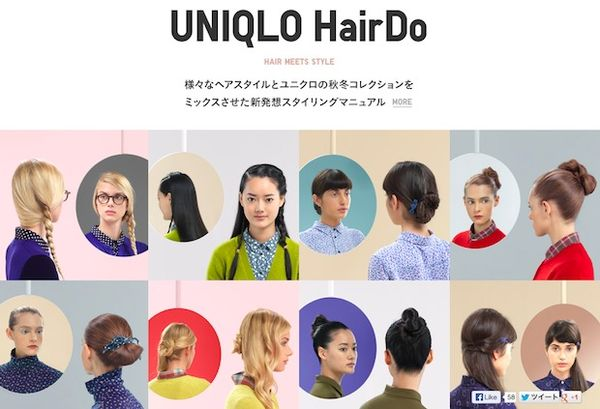 UNIQLO HairDo