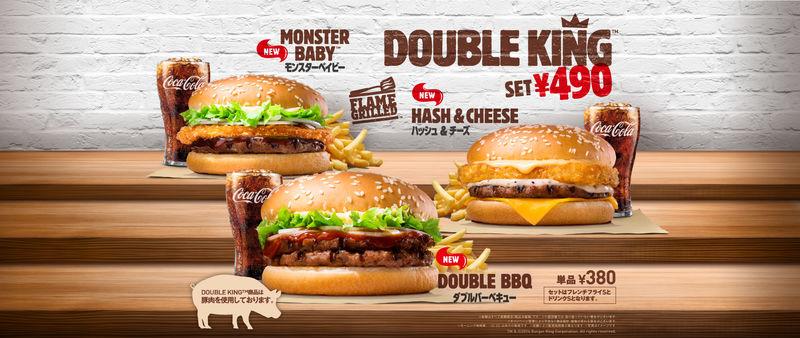 Experimental Burger Menus