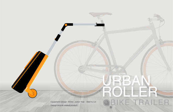 Urban Roller Bike Trailer