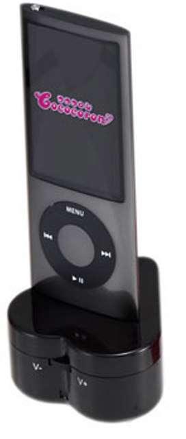 Valentine iPod Speakers