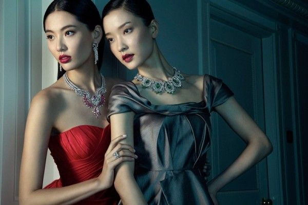 Regal Sisterly Jewelry Ads