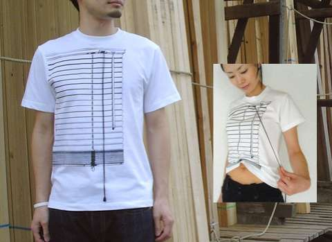 Adjustable Fashion