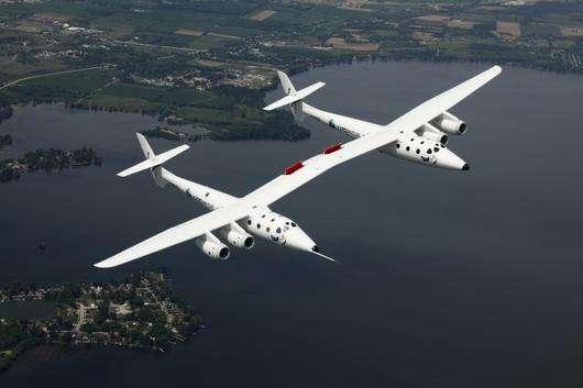 Siamese Planes