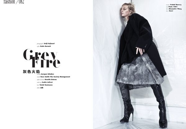 Grungy Fur Editorials