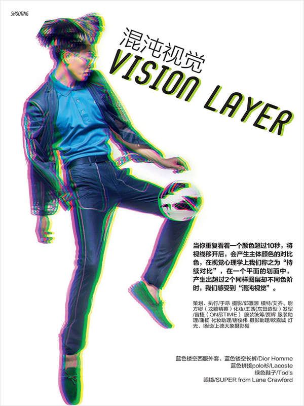 Vision Layer Men's Uno China