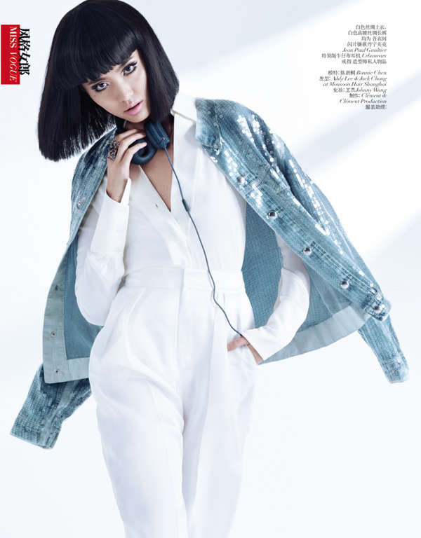 Vogue China 'Delicate Denim'