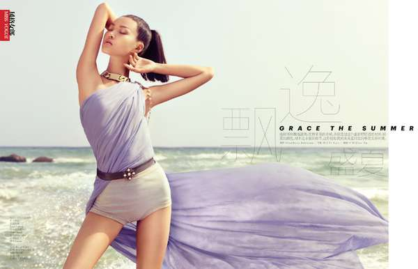 Vogue China Grace the Summer