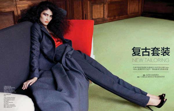 Avant-Garde Pantsuit Fashion