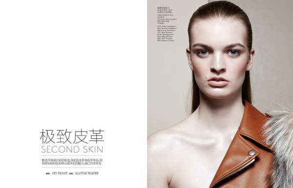 Vogue China 'Second Skin'
