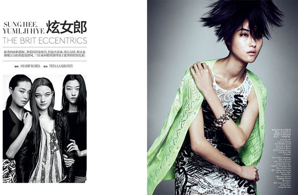 Asian-Influenced British Fashion