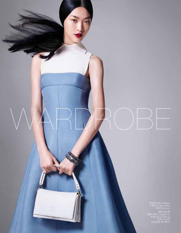 Vogue China 'Wardrobe Update'