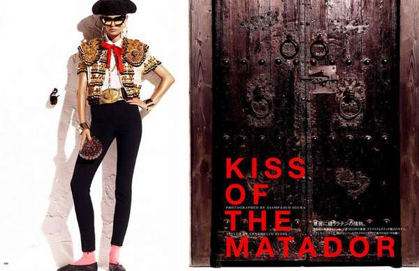 Vogue Japan Kiss of the Matador