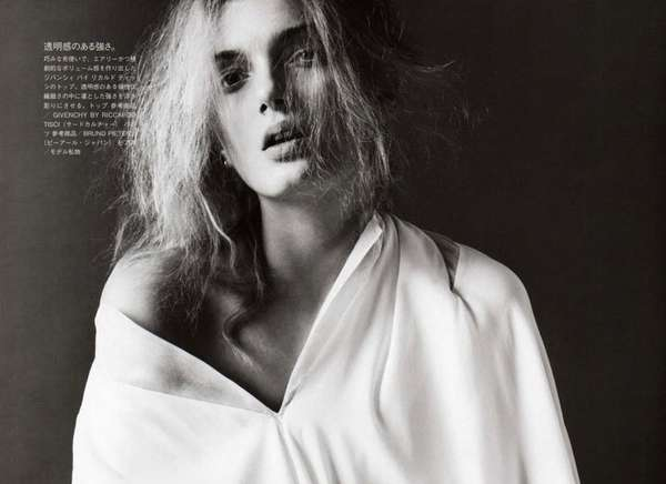 Spaced-Out Editorials