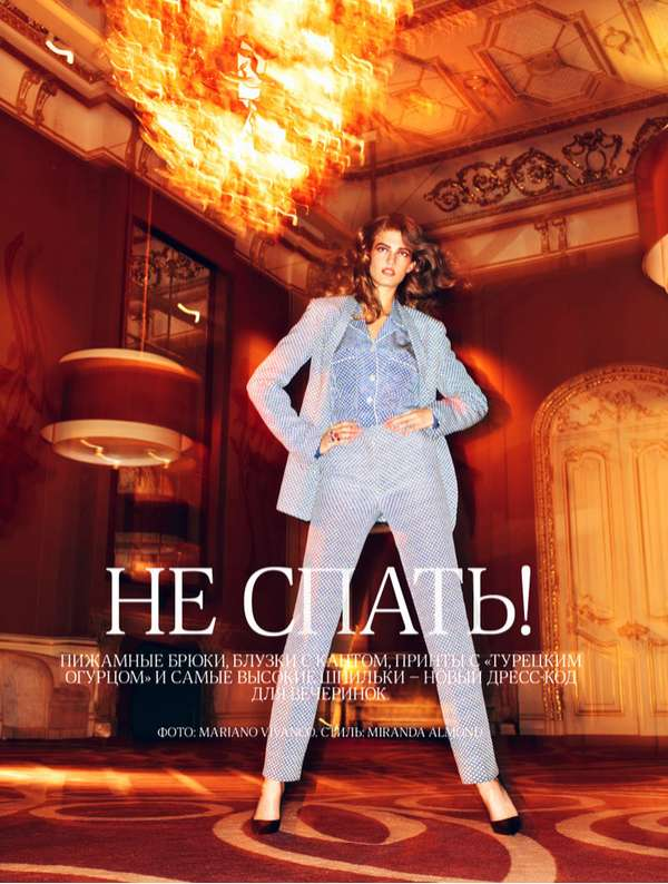 Vogue Russia Kendra Spears