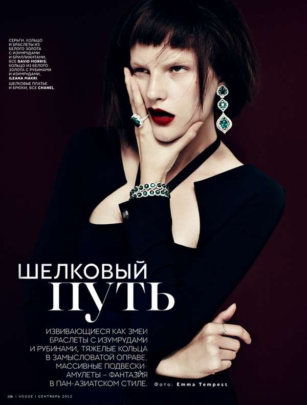 Dark Accessorized Editorials