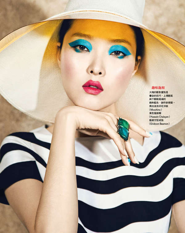 Vogue Taiwan 'Crazy Blue'