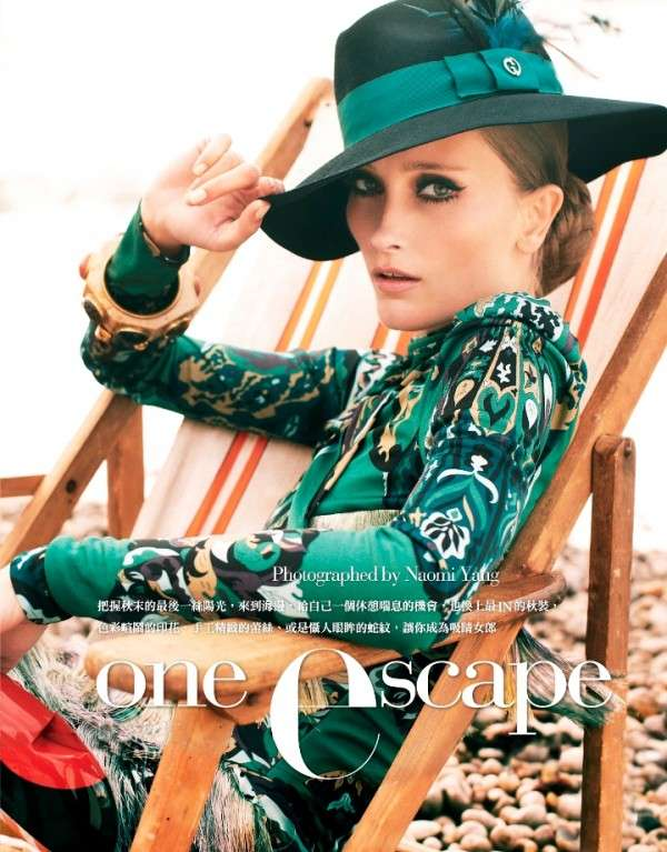 Vogue Taiwan 'One Escape'